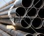 Труба стальная водогазопроводная (ВГП) ГОСТ 3262-75 в Белгороде № 6